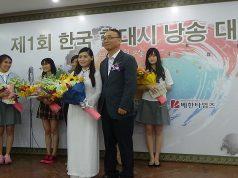 Trung tâm tiếng hàn Sejong Hà Nội sử dụng phương pháp đào tạo theo chuẩn KSI