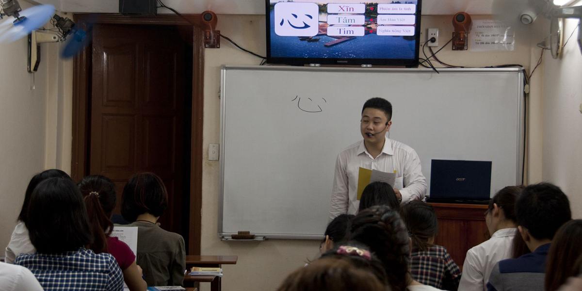 Trung tâm tiếng Trung CHINESE có thế mạnh là các khóa đào tạo tiếng Trung cấp tốc