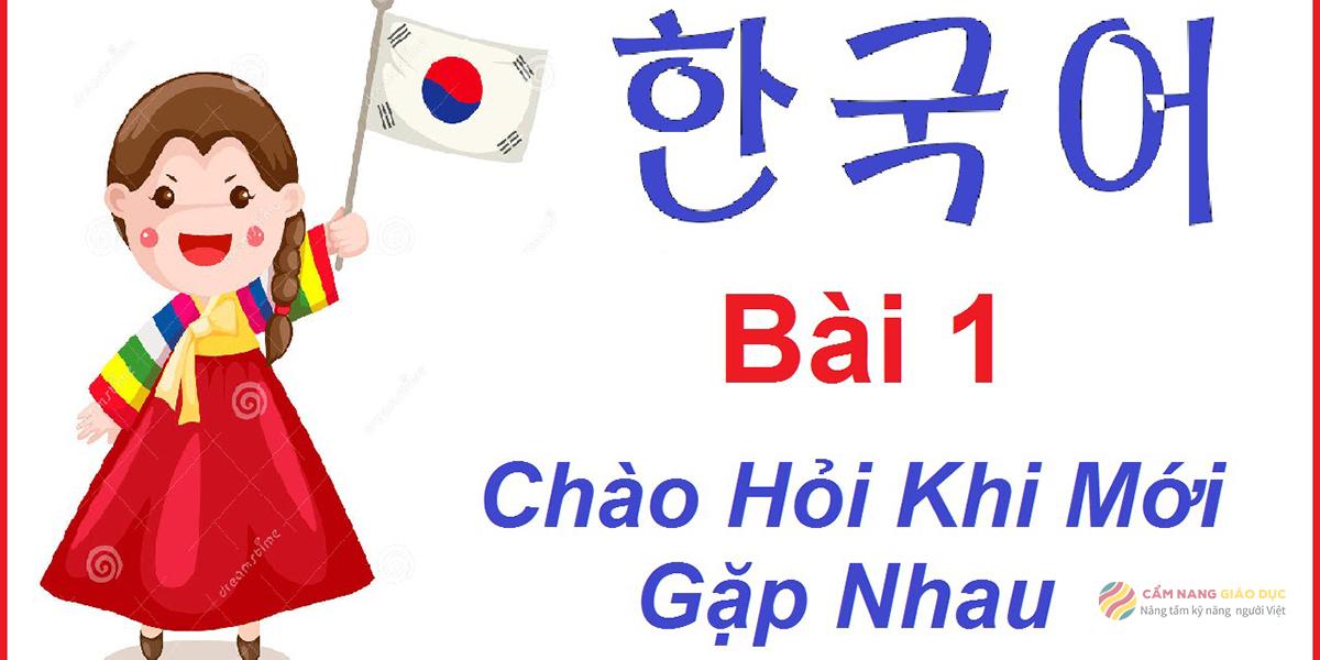 Khóa học tiếng Hàn Quốc online theo trình độ qua Skype tại Phương Nam Education