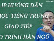 """Học tiếng Trung online với cho người mới bắt đầu với """"vua"""" tiếng Trung Dương Châu"""